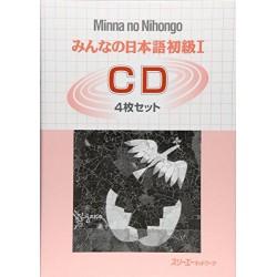 MINNA NO NIHONGO SHOKYU (1)/ CD SET (4/SET)