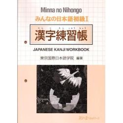 MINNA NO NIHONGO SHOKYU (1)/ KANJI WORKBOOK