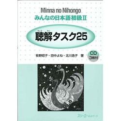 MINNA NO NIHONGO SHOKYU (2)/ CHOKAI TASK 25