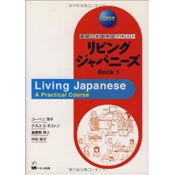 LIVING JAPANESE BOOK 1