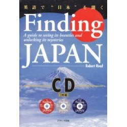 FINDING JAPAN CD