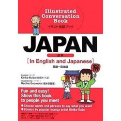 JAPAN ILLUSTRATED CONVERSATION BOOK