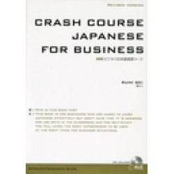 BUSINESS NIHONGO SOKUSHU COURSE W/CD (NEW ED)