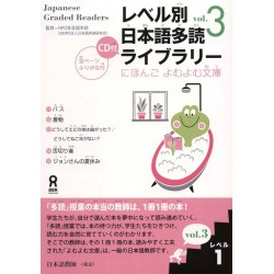 LEVEL BETSU NIHONGO TADOKU LIBRARY (3) LEVEL 1