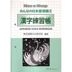 MINNA NO NIHONGO SHOKYU (2)/ KANJI WORKBOOK