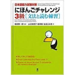 NIHONGO CHALLENGE LEVEL 3, GRAMMAR & READING