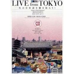 LIVE FROM TOKYO