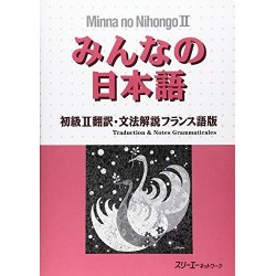 MINNA NO NIHONGO SHOKYU (2)/ FRENCHI TRANSLATION & GRAMMATICAL NOTE