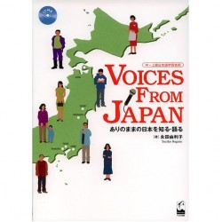 VOICES FORM JAPAN w/CD