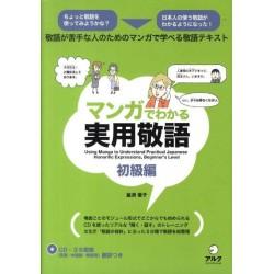 USING MANGA TO UNDERSTAND JAPANESE HONORIFIC EXPRESSIONS